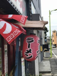 世田谷区船橋『喜多方ラーメン 高蔵』